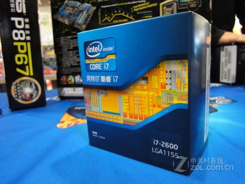 2600盒 2040元