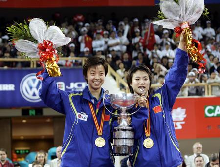 12-2005世乒赛女双夺冠