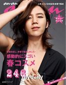 张根硕登日本周刊封面 销量破纪录一书难求