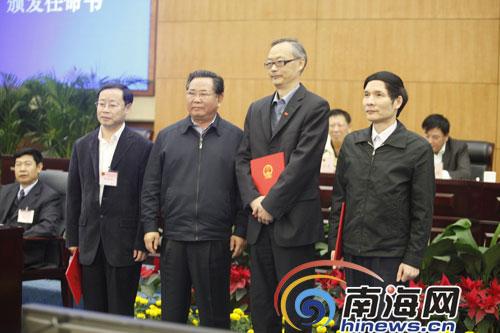 会议表决决定任命徐唐先为海南省财政厅厅长