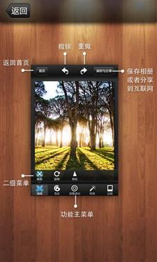 iphone和android整蛊应用合集