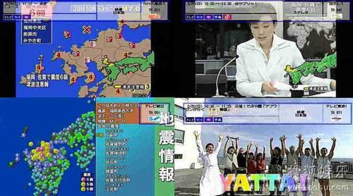 九州大地震时日本各电视台截图