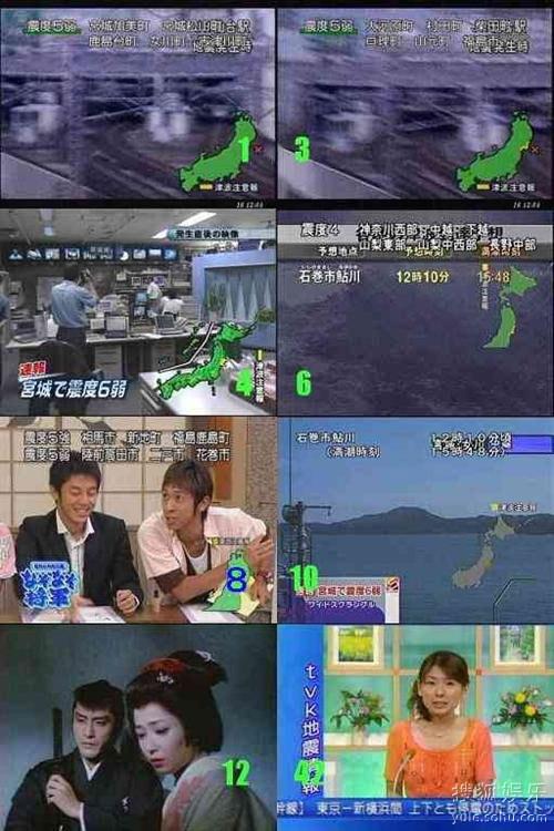 宫城大地震时日本各电视台截图