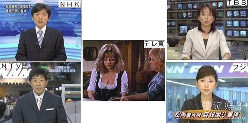 农林业大臣自杀时日本各电视台截图