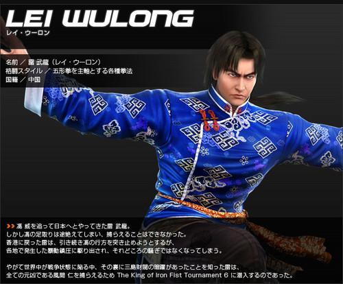 盘点游戏中的组图武术家(华人)网球王子全国大赛13图片