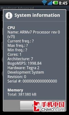4寸Android双核鼻祖 LG Optimus 2X评测