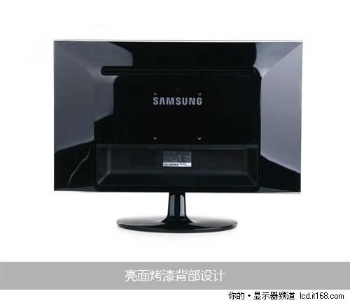 HDMI+全高清大屏 三星P2450H