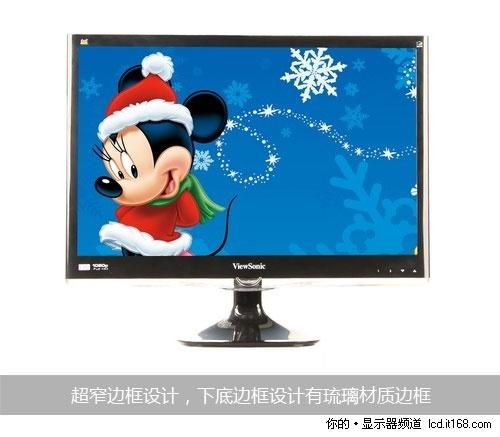 优派vx2450wm-LED 超薄LED大屏