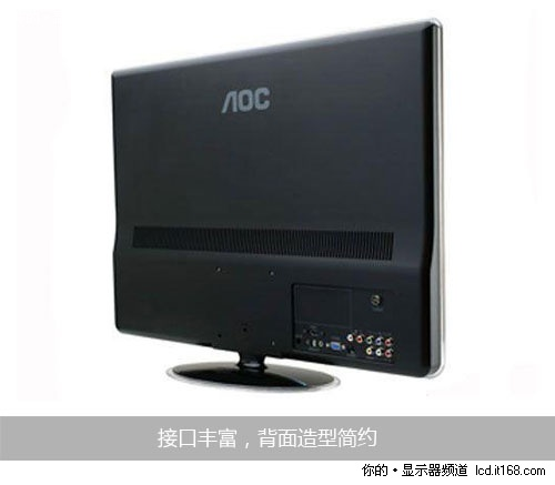 AOC V27t TV功能+多接口