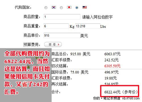 编辑推荐XPS 17配置 合人民币5992元