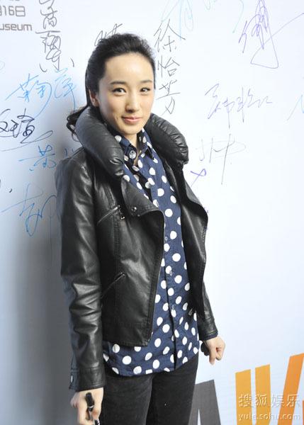 《守望的天空》发布会 主演李艳出席