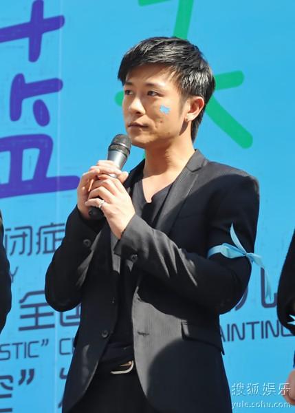 林申在《守望的天空》发布会上发言