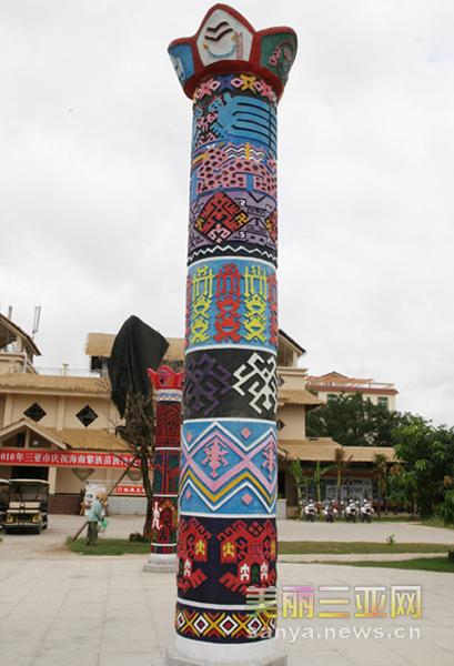 三亚槟榔村:乡村旅游好去处/组图_东莞时间网; 黎族图腾矢量图; 图片