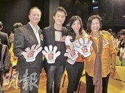 狄龙与儿子谭俊彦,郑佩佩与女儿原子鏸齐出席港台宣传活动