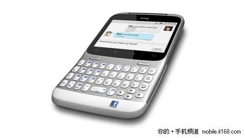 直板全键盘 HTC推出首款双核微博手