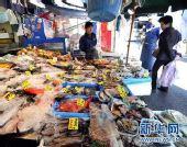 日本首次检测出鱼类体内放射性物质超标