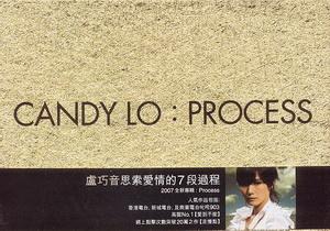 卢巧音《PROCESS》专辑封面