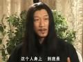 《战国》发布会 孙红雷称自己的表演不及格