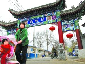 长陵村村口修建了仿古牌楼。刘洁 摄