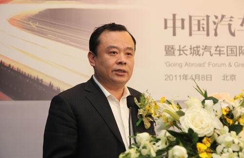 中国贸促会汽车行业分会会长王侠发言