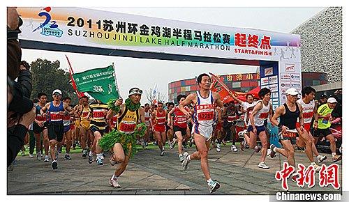 苏州半程马拉松赛_中日两项马拉松赛苏州携手 爱心跨越国界线(图)-搜狐体育