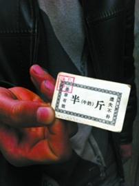 余大业平日取奶就是凭这张有马文选印章的奶票