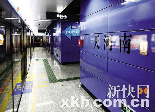 天河南站站台只有约1.7米宽。新快报记者 毕志毅/摄