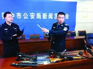 警方展示缴获的仿真枪、砍刀和弩
