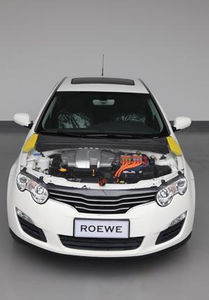 荣威550插电式混合动力轿车-上汽整体亮相车展 荣威550插电混动登场高清图片