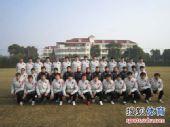 2011年中超联赛南昌衡源队球员完全名单(3.29)