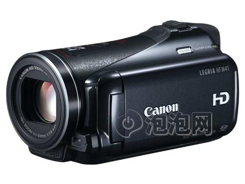 佳能LEGRIA HF M41数码摄像机