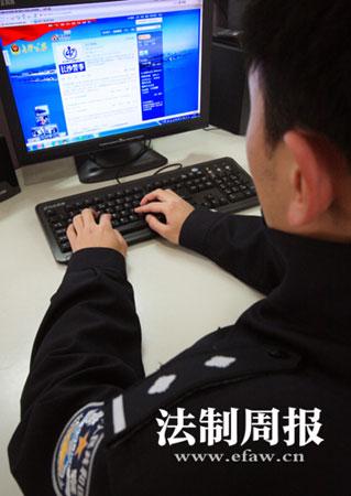 长沙市公安局微博办要求所有信息发布和回复都用平和亲切的网言网语