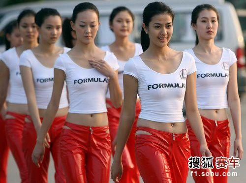 组图:f1中国站七年美女无数