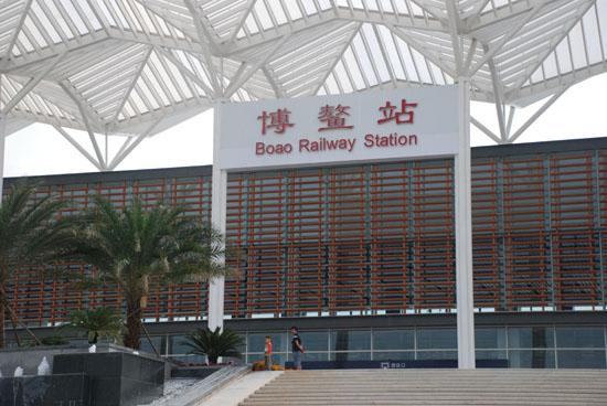 【组图】记者探访海南高铁 博鳌站乘车全体验