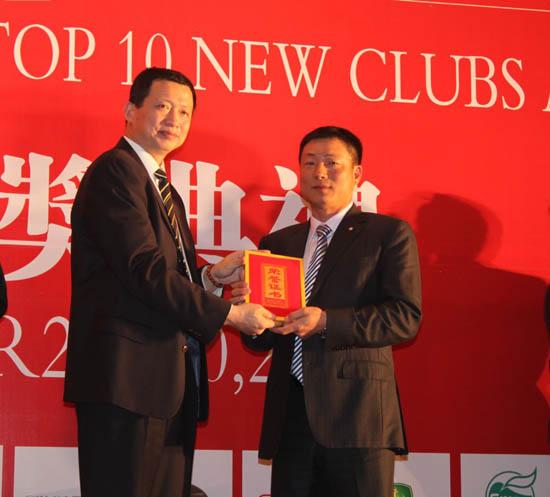 许广清(右)在颁奖典礼上