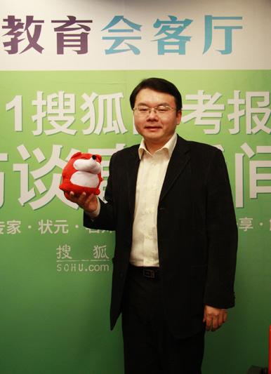 清华大学招生办公室主任于涵。
