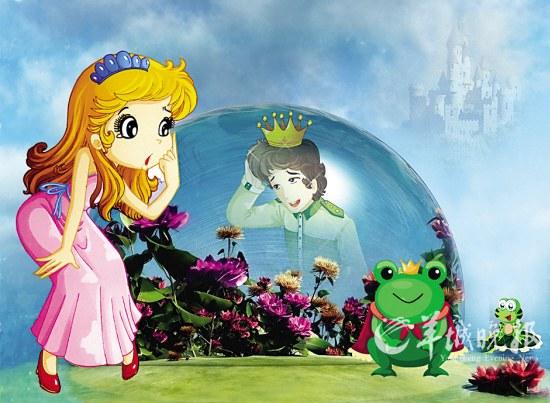 童话青蛙王子 青蛙王子 青蛙王子的故事 拇指姑娘
