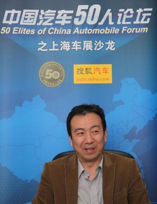 中国汽车流通协会常务副会长兼秘书长、中国汽车50人论坛委员沈进军先生