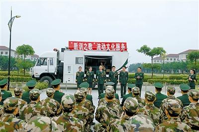 羊城花都独秀峰下,有个远近闻名的武警部队,吸引着军内外人士前来图片