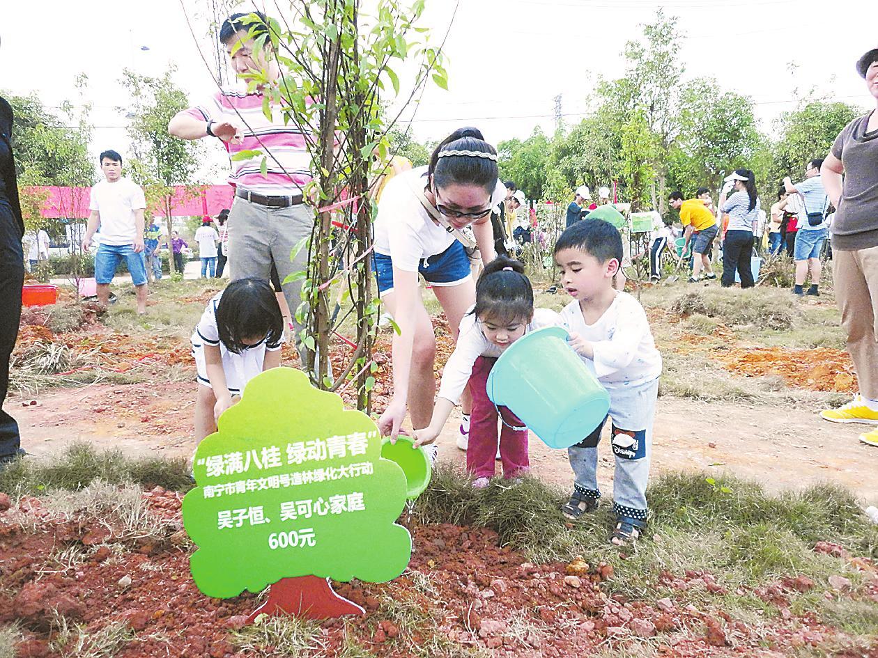 植树造林让绿城更绿(图)