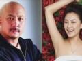 张雨绮爆出婚讯 老公锁定王全安 【人人网 - 分享】