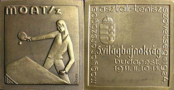 1931年世锦赛奖牌
