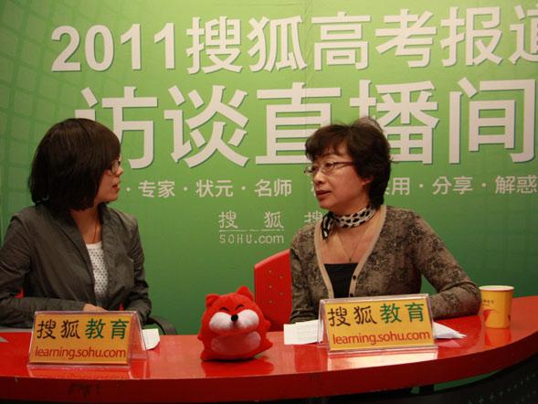 北京师范大学招生处主任虞立红介绍2011年学校招生计划。