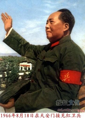 毛泽东在1966全记录 (点击看更多)