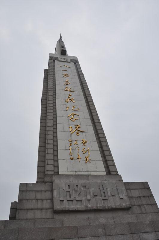 八一南昌起义纪念塔. -红色通信之旅 第五站 南昌图片