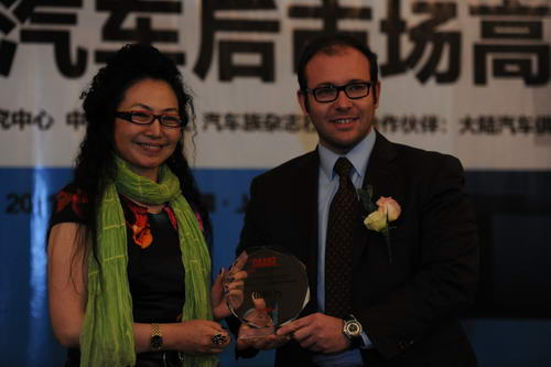 2011中国后市场年度营销大奖