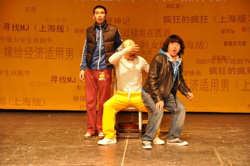 十八代_爆笑舞台剧《我的祖宗十八代》三个男人一台戏-搜狐娱乐