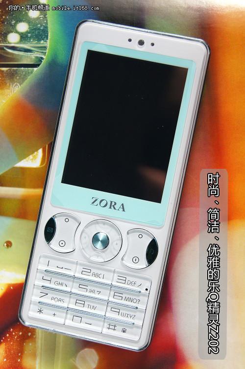 屏幕43英寸的手机_2.4英寸屏幕手机图片_4英寸手机屏幕