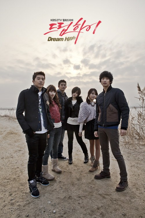 《Dream High》