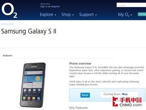 1.2GHz双核 三星GALAXY SⅡ五月将发售